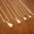 4 Bridesmaids  Simple & Elegant Pearl Necklaces