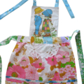 CUSTOM RESERVED Listing for 'Liss'. 