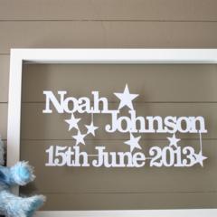 Framed Personalised Baby Boy Birthdate Papercut Keepsake