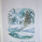 Christmas Tea Towel - Vintage snow and tree scene