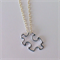 Puzzle Piece Necklace - Jigsaw, Mother's Day Gift
