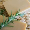 Lemon, Rosemary & Honey Soap - 100 % Natural