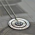 Hand Stamped Jewellery Mother Necklace Family Tree Personalised Kids Names