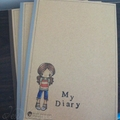 Diary - Journal - Hand stamped - Customisable - Personalise