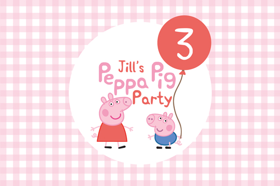 Printable Custom Birthday Party Invitation