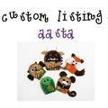 RESERVED for Aasta - 2 sets of Gruffalo Finger puppets