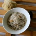TONING & REJUVENATING Sea Salt Bath Soak In Pouch Bag. Natural. Vegan. 300g