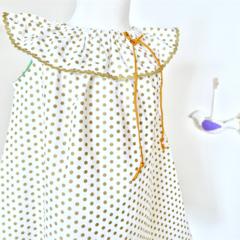 Sz 2 | Glitzy Party Dress