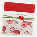 Happy Birthday card for her oriental red Friend Mum Sister Daughter Nanna