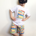 Size 2, 3 OR 4 Boys Bright Aussie Australia Day Cities Text Shorts 100% Cotton