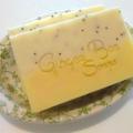 Lemon and Poppy Seed Soap