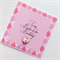 To my BESTIE on her birthday pink geometric wooden laser cut heart rose card