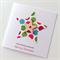 Special Teacher Merry Christmas bright polka dots wooden star thanks card
