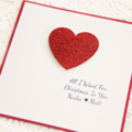 All l Want For Christmas Is You, Personalised Christmas Love Card, Husband Wife