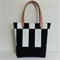 Black & White wide stripe bag with leather straps