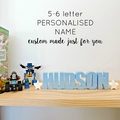 PERSONALISED NAME ORNAMENT - custom made resin name decoration - 5-6 letters