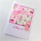 Birthday girl pretty cake present gift bow cupcakes cakes friend daughter card