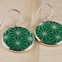 Women's large round resin silver drop dangle earrings green geometric art print