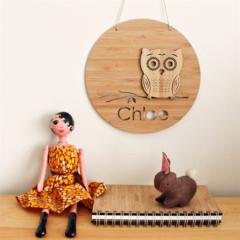 Personalised Owl Wall Art, Bamboo, Nursery Decor Baby Christening 1st Birthday