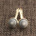 Navy Blue Mosaic Cabochon ~ Teardrop Lever Back Earrings