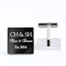 Engraved personalised square silver cufflinks - Gift for him