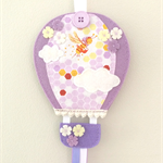Hot air balloon hair clips holder, felt, purple, bee, yellow