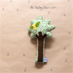 Tree Rattle - Baby rattle with yellow flowers