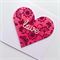 Ruby scarlet red heart flock paper with laser cut love  wedding bride groom card