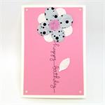 Birthday Card - Word Stem, Large flower