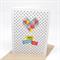 Happy Mother's Day - Geometric Love Heart - HMD009