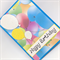 Birthday Card - Colourful,  Fun Balloons