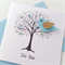 Blank for you him her tree bird get well for you any occasion card