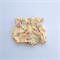 Size 0 - Lemon floral high waisted bloomers