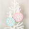 Crochet snowflake felt bauble decoration, Christmas tree, assorted