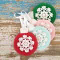 Crochet snowflake felt bauble decoration, Christmas tree, assorted