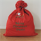 Santa sack, personalized, choice of designs, embroidered design