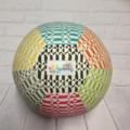 Balloon Ball: ABC Rainbow
