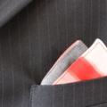 Pocket Square - Ikat Red