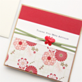 Thank You Card, Personalised, Appreciation Gratitude, Teacher, Red Oriental