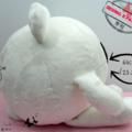 McFluffy Polar Bear ~ Soft Toy Sewing e-Pattern PDF