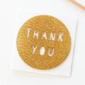 Handmade Thank You Card, Glitter Card, Gratitude Appreciation Teacher Card