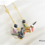 Origami Crane Earrings - Black