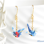 Origami Crane Earrings - Blue/White