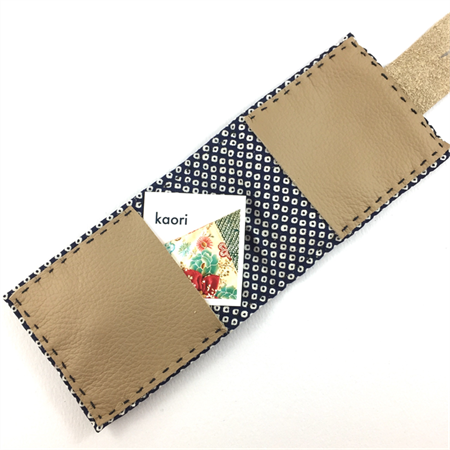 Leather and kimono fabric hand stitched wallet