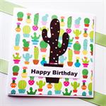 Happy Birthday cactus funky sassy brown green pink orange friend card