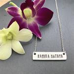 Hakuna Matata Necklace - Customised Bar Necklace - Horizontal Bar Necklace