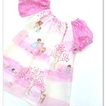 Smock Dress Size 2