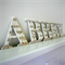 Wooden 9cm Wall or Door Letters. 5 Letters.