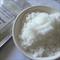 Scented Sugar Vegan Body Scrub 125g