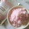 Scented Sugar Vegan Body Scrub 50g